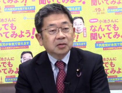 共産党の小池晃氏 「国政における日本維新の会の役割は与党の『金魚のふん』みたいなものだ」