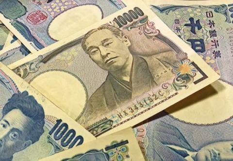 1万円などの紙幣、2024年をめどに20年ぶりに刷新する方針 … 新一万円札に渋沢栄一、新5000円札に津田梅子、新1000円札に北里柴三郎が採用される予定