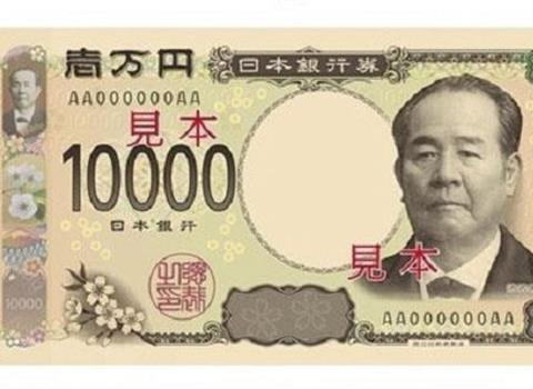 韓国人「日本の新紙幣に朝鮮半島の経済利権を侵略した男が描かれようとしている。韓国に対する配慮が欠けているのではないか。日本国内でもそういう批判が出て来るのではないだろうか」