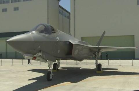 青森県三沢市沖の太平洋上で航空自衛隊のF35Aがレーダーから消失→ 現場周辺で機体の一部が見つかった事から墜落したと断定、残りの12機について当面の飛行を見合わせ