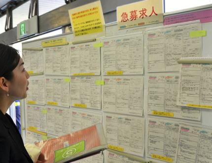 統一地方選で落選した山田千良子さん(33)「落選しても、企業が復職できる仕組みを整えてくれたら、議員のなり手はもっと増えるのでは」