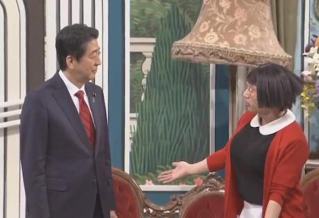 安倍首相、吉本新喜劇サプライズ出演(動画) … G20大阪サミットでの交通規制など、会議の成功への協力を呼びかけ
