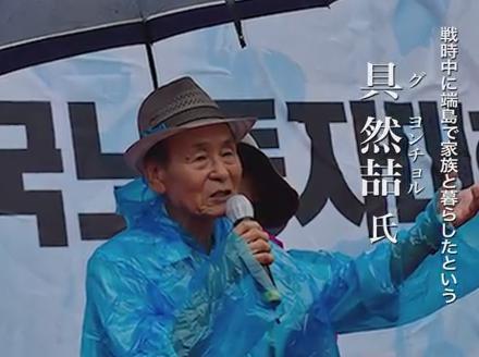 自称・元端島住民の韓国人「軍艦島で6年生活した。日本の無慈悲によって強制徴用され凄絶な生活だった。1000人虐殺された」→ 元住民「同じ島出身者なのに何故こんなな荒唐無稽な話をするんだろう?」