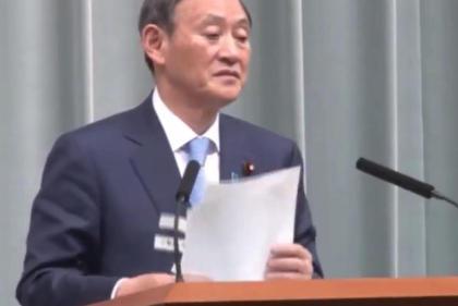 望月記者「報道自由度ランキングで日本は67位。記者が非愛国的な取材をするとSNSで攻撃を受けるが、SNSへの政府の対応は?」 菅官房長官「現実的に無い」(動画)