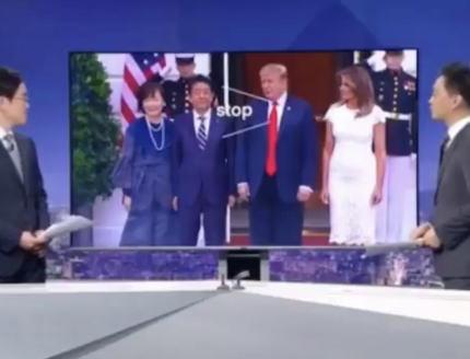 韓国メディア 「安倍首相がレッドカーペットに乗ろうとした所、トランプ大統領に『STOP』と制止された。文在寅はちゃんとカーペットの上に乗った」