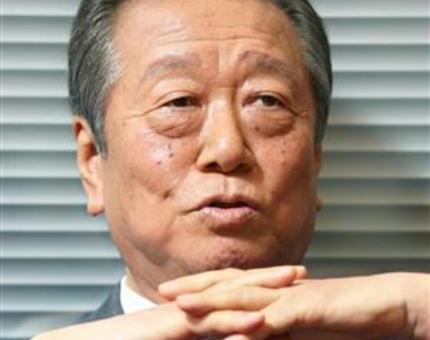 国民民主党の小沢一郎氏、旧民主党政権について国民に謝罪する用意 … 「期待を裏切った。過ちは繰り返さないからもう一度信頼してください。そう言う以外ない」