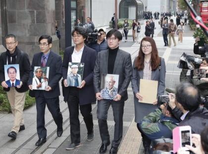 韓国最高裁が日本企業に賠償を命じた元徴用工らの訴訟、資産売却の手続きと並行して元徴用工側が独自の「被害救済案」を検討 … 日韓の政府や企業が基金や財団を創設する案など