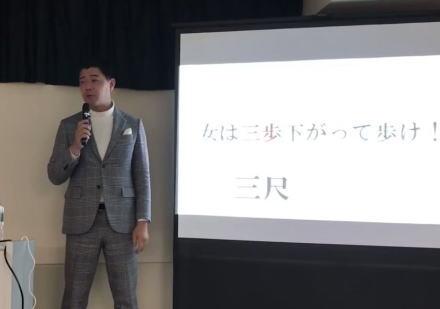 日本維新の会、参院選に擁立する予定だったフリーアナウンサーの長谷川豊の公認を当面停止 … 都内の講演で差別的な発言、部落解放同盟が抗議文