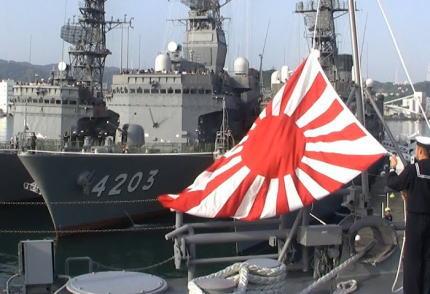 日本の外務省、旭日旗に関する説明文をHPに掲載→ 韓国メディア「『戦犯旗』を広報している」「日本は旭日旗が『国際社会においても広く受け入れられている』とウソをついている」