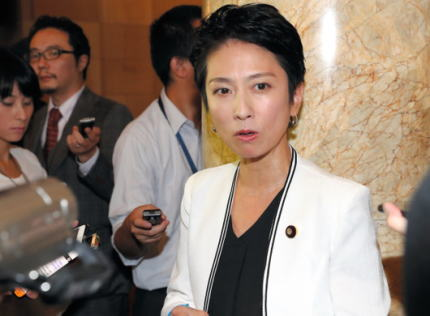 立憲民主党・蓮舫氏、桜田氏の「子供を3人くらい産むようお願い」発言に「最低な発言だ。国会議員として恥」 … 過去には「これからは65歳以上が主役、人口減少・高齢化の何が悪い」と訴える
