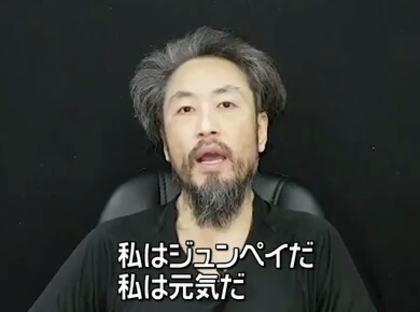 シリアで拘束され昨年10月に解放されたフリージャーナリストの安田純平さん、パスポート発行の申請をしたものの5ヶ月間放置され怒り心頭 … 共同通信「憲法が保障する海外渡航の自由から妥当性が問われそうだ」