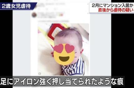 札幌の池田詩梨ちゃん(2)が衰弱死した事件、札幌の児童相談所が警察の同行要請に対し「今すぐ現場に行ける態勢ではない」「別件があるから行けない」と2度にわたり断る