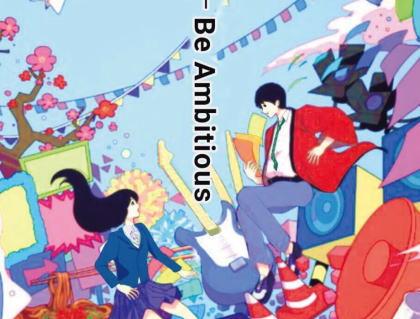 秋田県の県立高校で制作された文化祭のポスター、福島県の県立高校の過去作品に酷似(画像)→ 盗作であると発覚し、すべて回収される騒動に