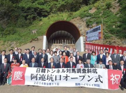 韓国紙「日本は米国やEUと『水素経済同盟』の構築を推進しているが、韓国は除け者にされている」→ 韓国人「コリアパッシングだ」「仲間外れにするなら日韓トンネルの建設も絶対に駄目だ」