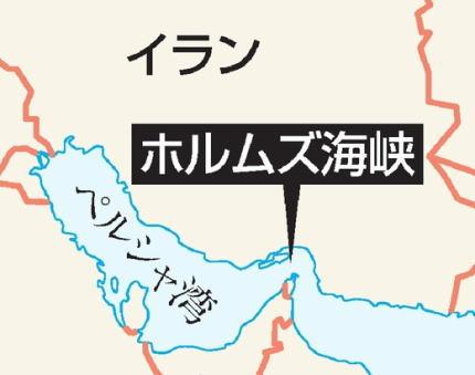 中東のホルムズ海峡付近で、石油・ケミカルタンカー2隻が魚雷によるとみられる攻撃を受けたという情報 … 船体が損傷したが沈没の危険はないもよう
