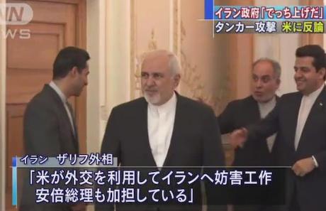 テレ朝「『安倍総理も米に加担』イランがアメリカを強く非難」「イランのザリフ外相がツイッターに『アメリカが外交を利用して根拠なくイランを非難している。安倍総理も加担している』と投稿」 ←お粗末すぎる誤報でした