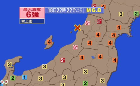 18日22時22分頃、新潟県で震度6強、山形県で震度6弱の強い地震、山形県・新潟県・石川県に津波注意報
