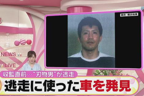 逃走中の小林誠受刑者(43)、逃走に使われた車が神奈川県・厚木市内のアパートの駐車場で見つかる … 小林受刑者の姿は無く、依然逃走中