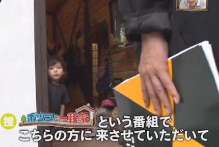 テレ朝「ポツンと一軒家」、23日放送分が平均視聴率が20・7%で番組最高視聴率を更新 … 23日の放送では茨城県南部の山奥にある一軒家を紹介