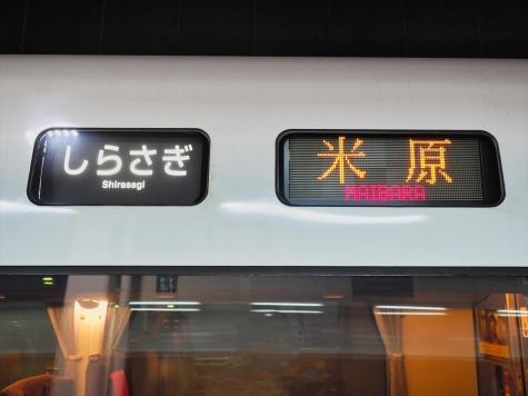 JR西日本 683系8000番台 特急しらさぎ54号【朝の金沢駅】