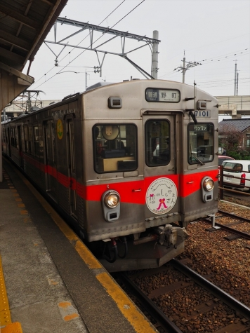 北陸鉄道 7000系 電車【新西金沢駅】