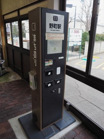 北陸鉄道 石川線 野町駅
