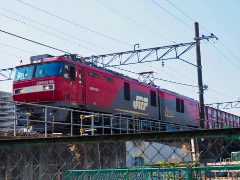 JR貨物 EH500-56 電気機関車【新川橋梁】