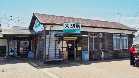上毛電気鉄道 大胡駅