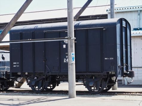 貨車 テ241【上毛電気鉄道】