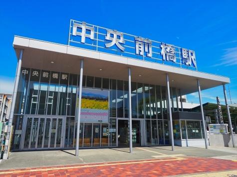 上毛電気鉄道 中央前橋駅