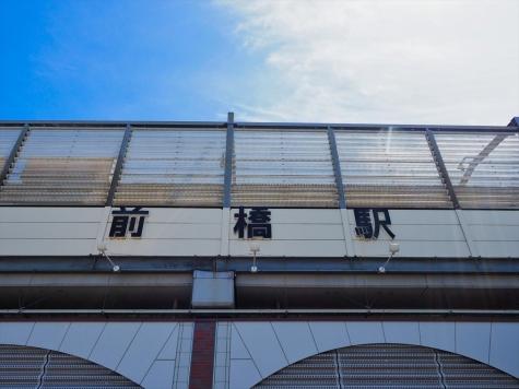 JR 前橋駅