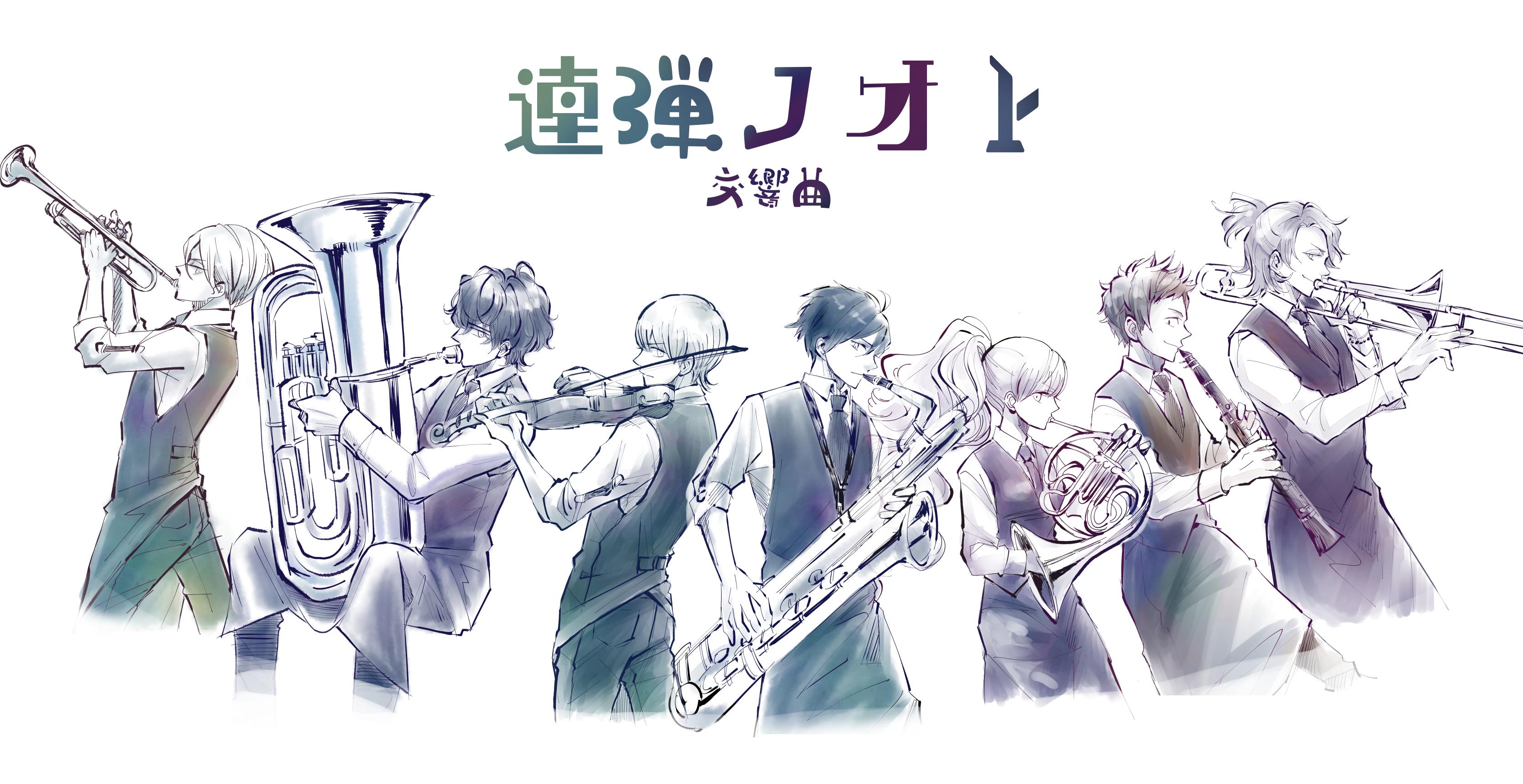 楽器シリーズ総合10