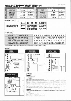 MX-2514FN_20190330_154612_001.jpg