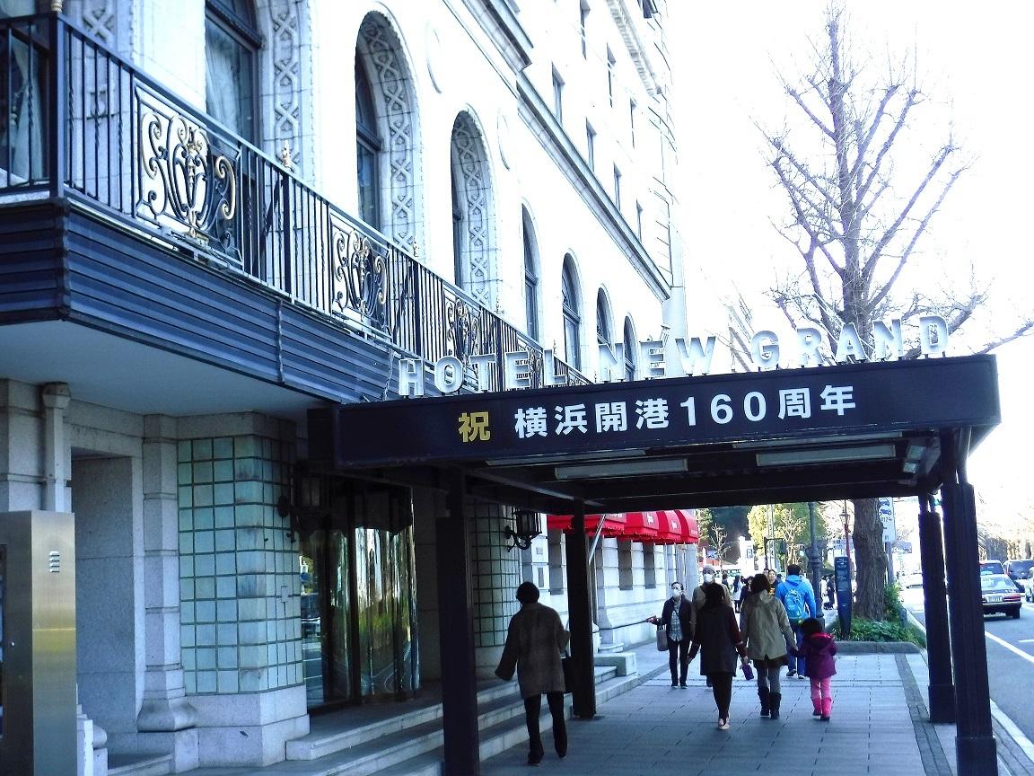 ブログ ホテルの玄関.jpg