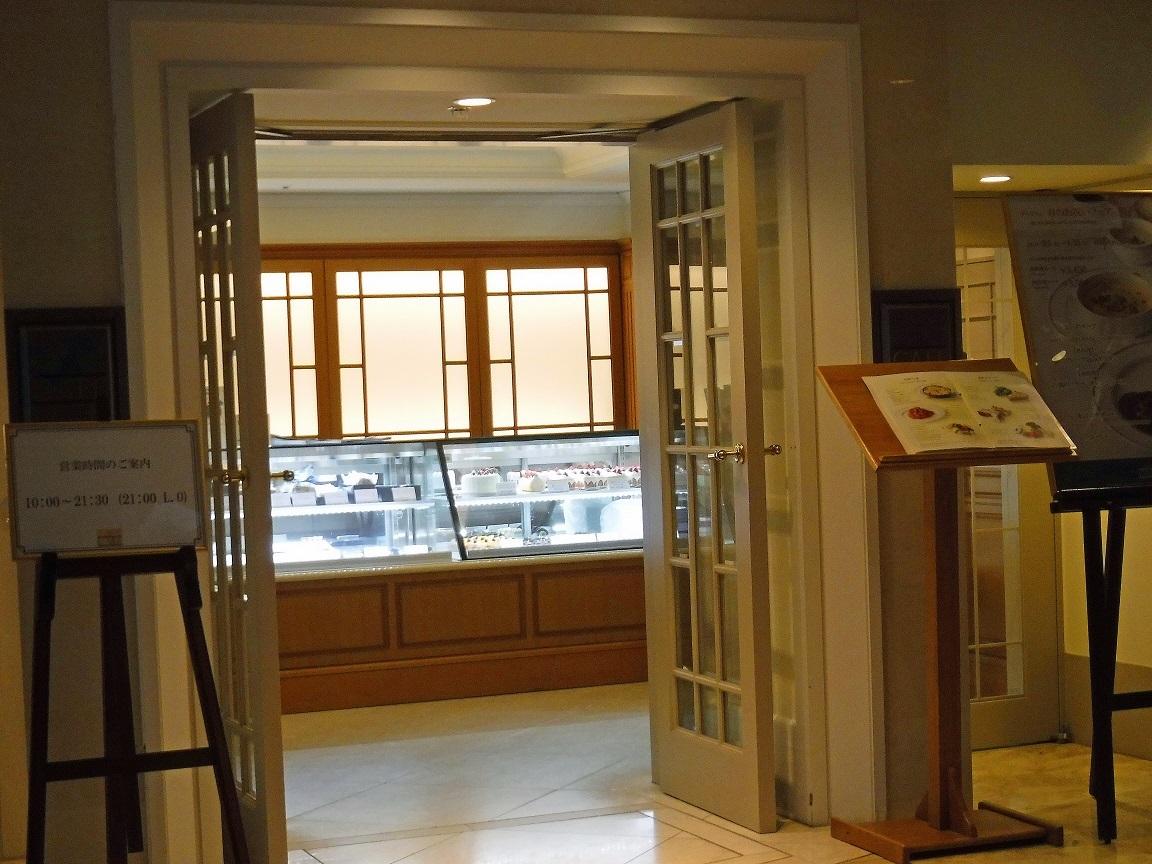 ブログ ザ カフェの入口.jpg