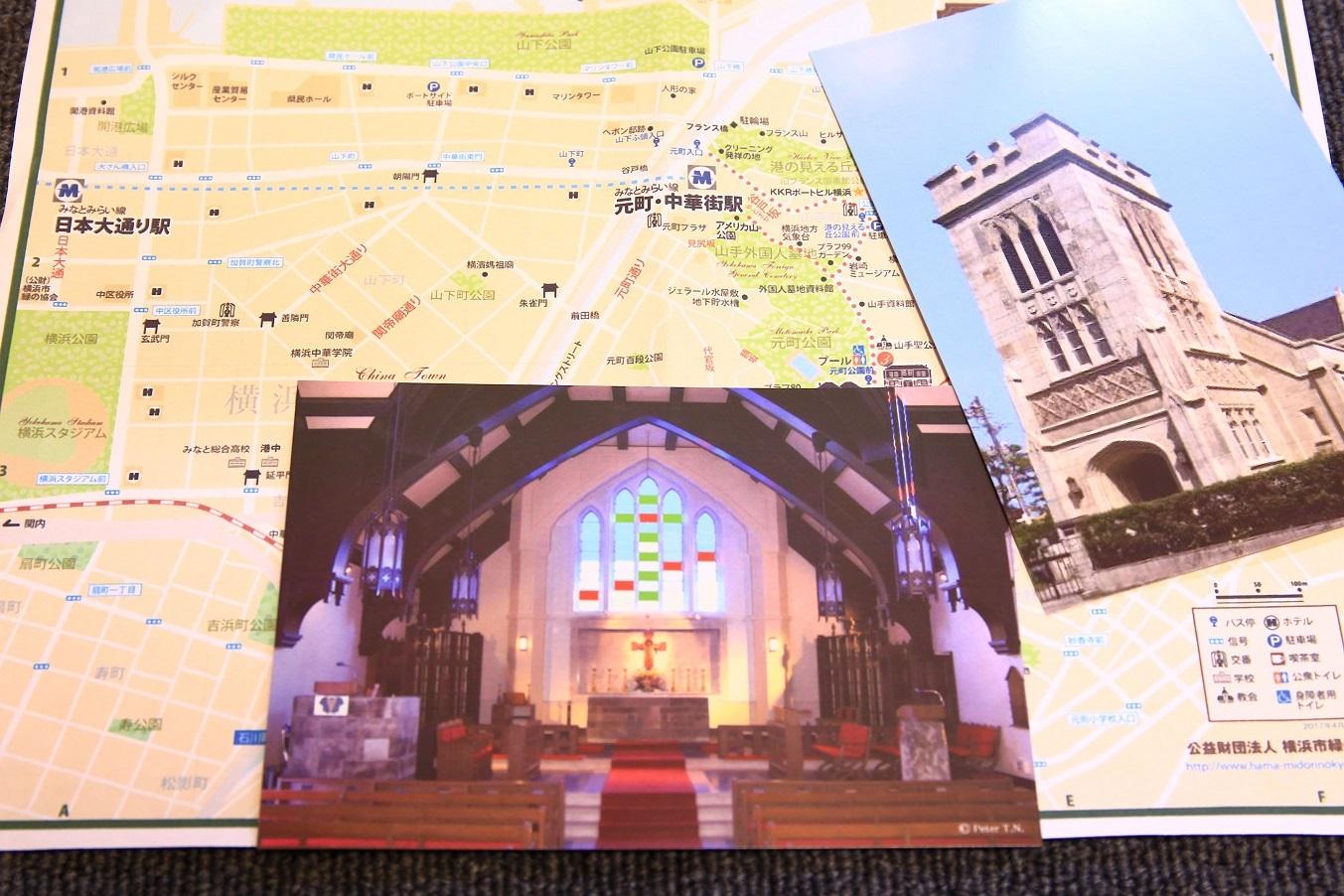 ブログ 頂いたポストカードと地図.jpg