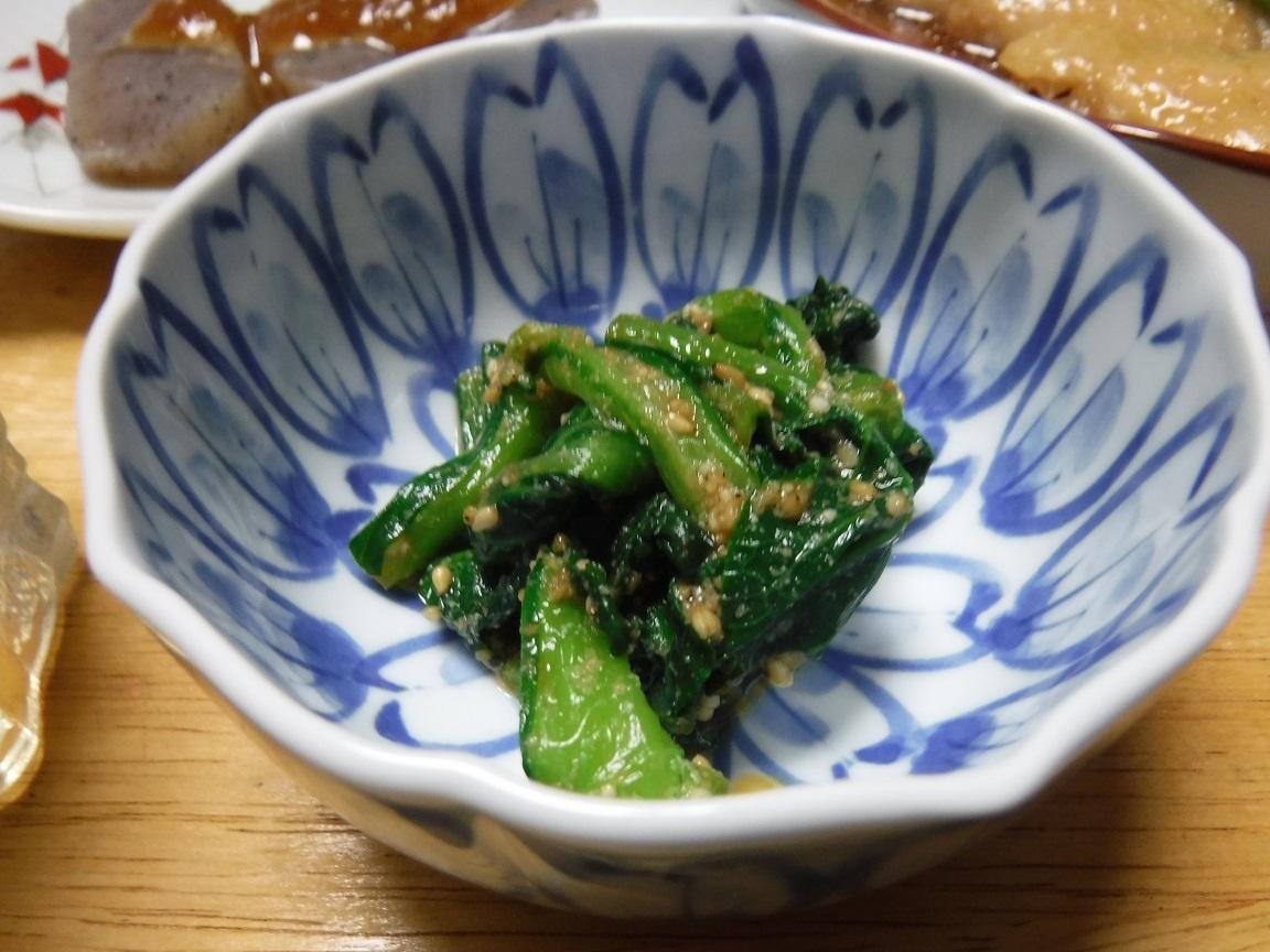 ブログ 小松菜の胡麻和え.jpg