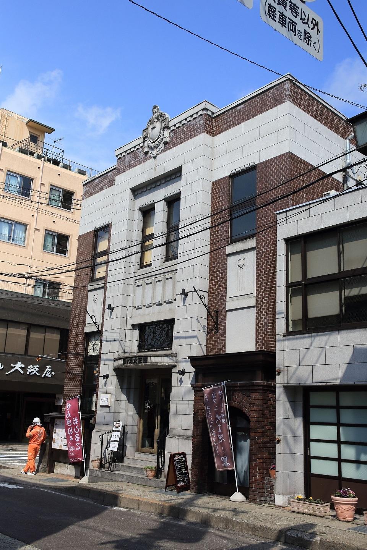 ブログ 四ツ角大正館.jpg