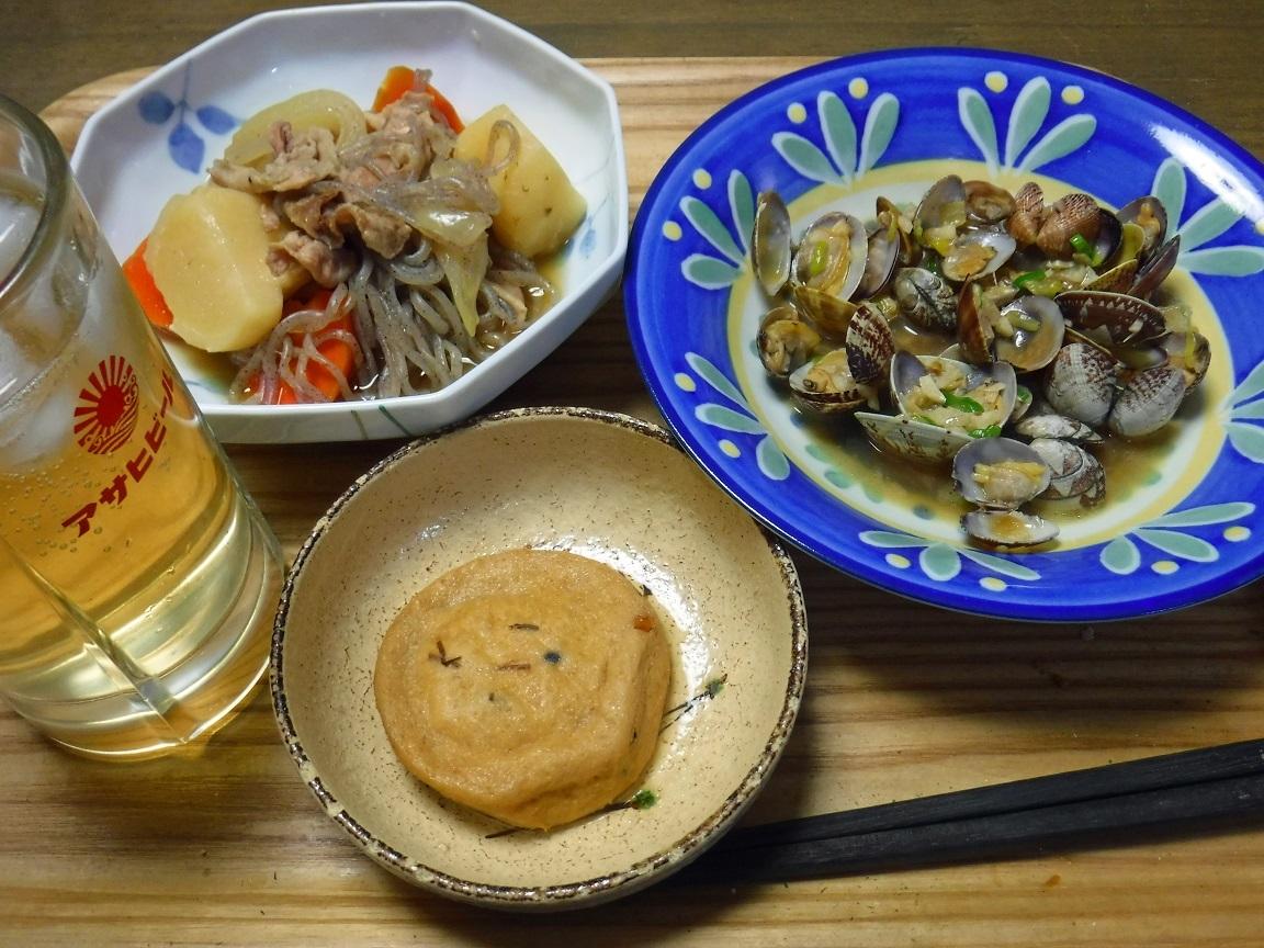 ブログ アサリの酒蒸し定食.jpg