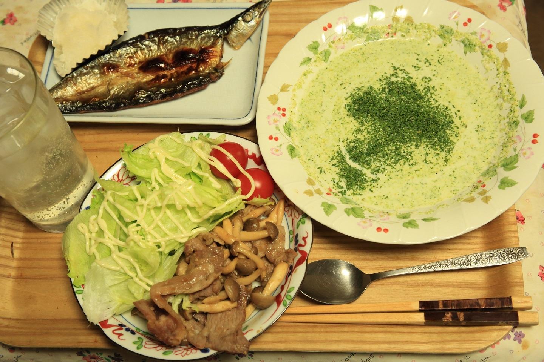 ブログ ブロッコリーポタージュのある夕食.jpg