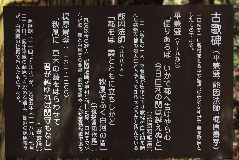 ブログ 和歌の解説.jpg