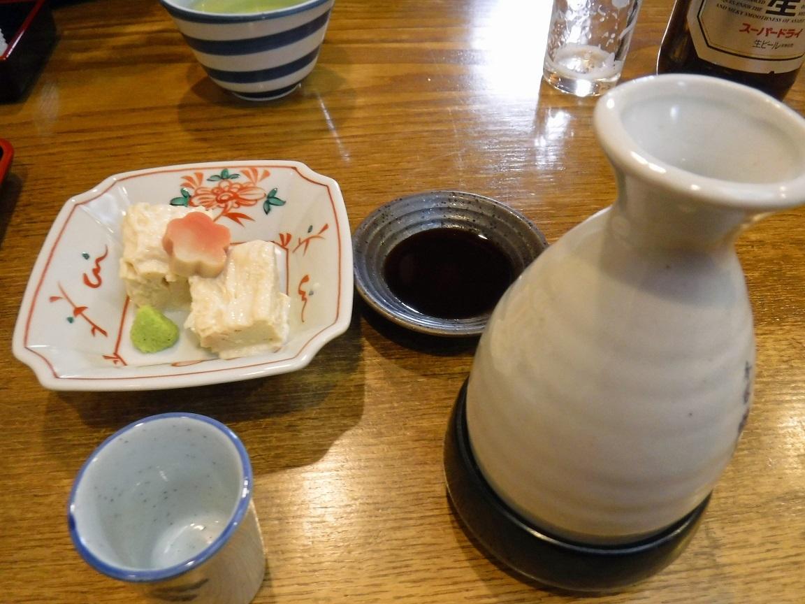 ブログ 日本酒をマッタリ、生湯葉でね.jpg