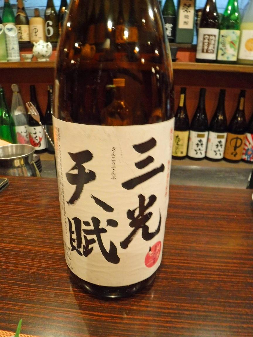 ブログ ご主人お勧めのお酒.jpg