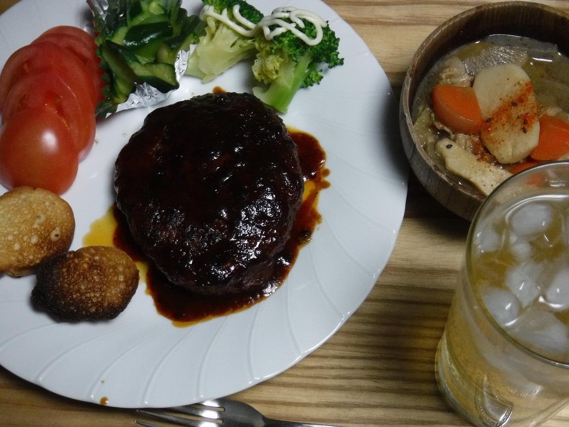 夕食 ハンバーグとけんちん汁.jpg