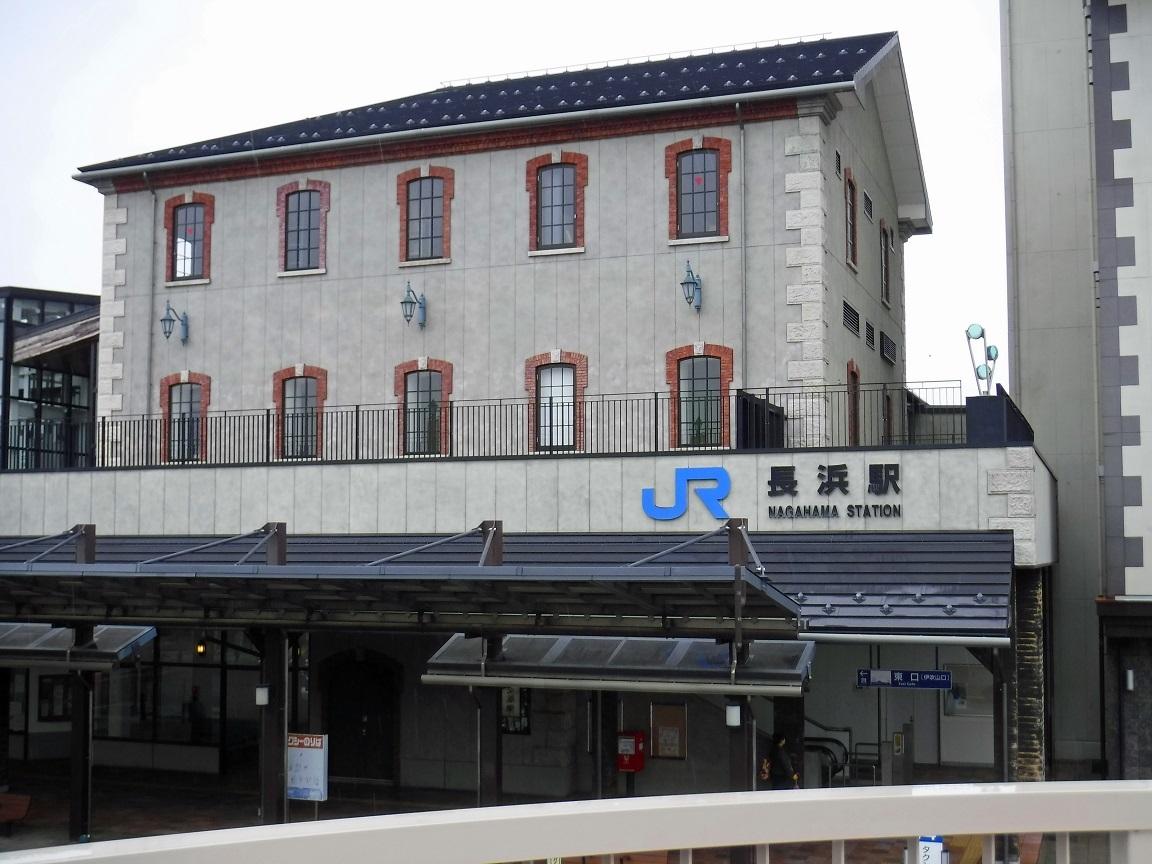 ブログ 長浜駅.jpg