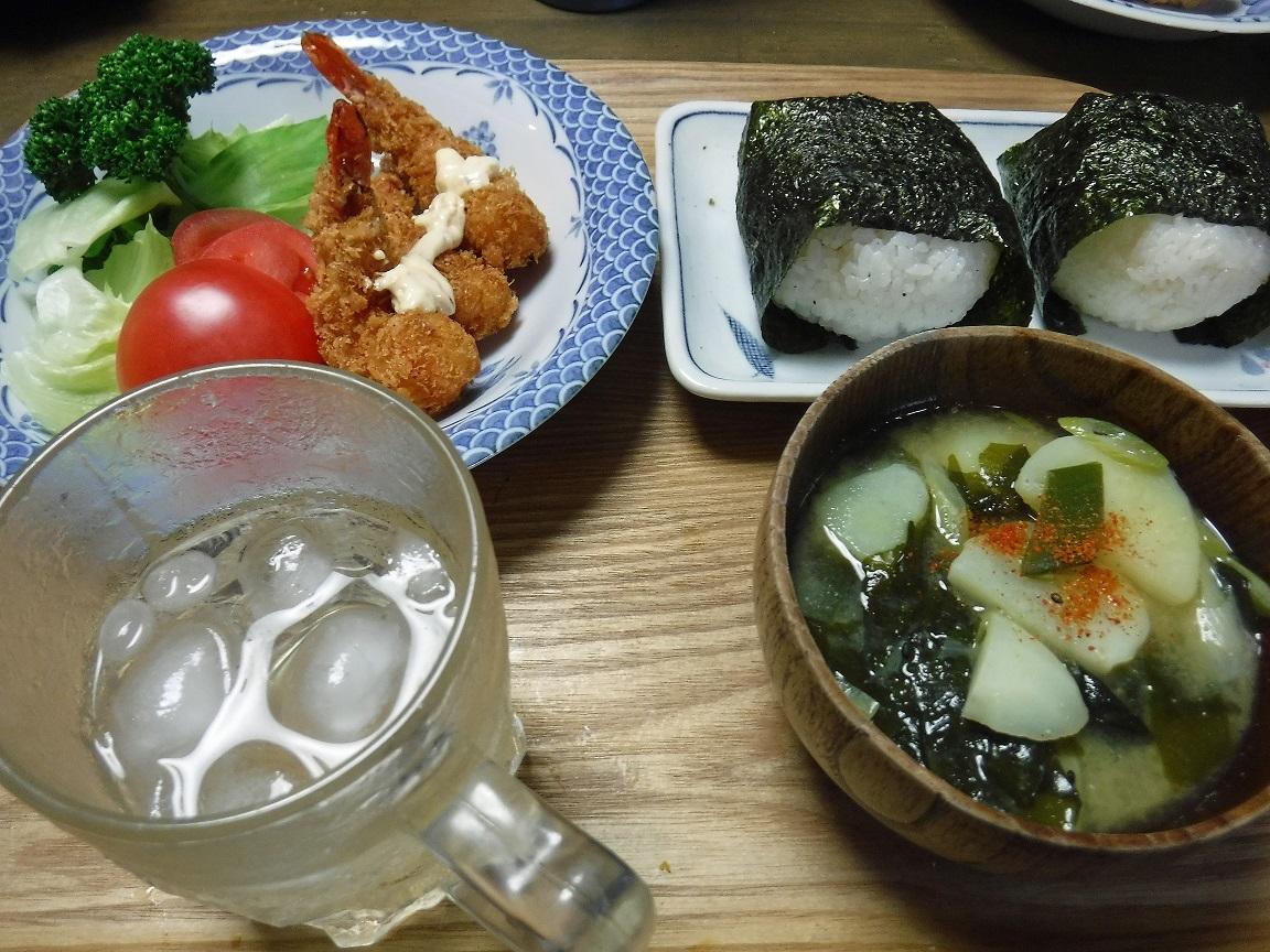 ブログ 退院の夕食.jpg
