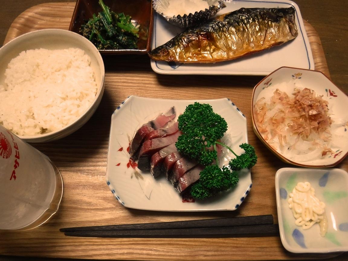 ブログ 5月23日の夕食.jpg