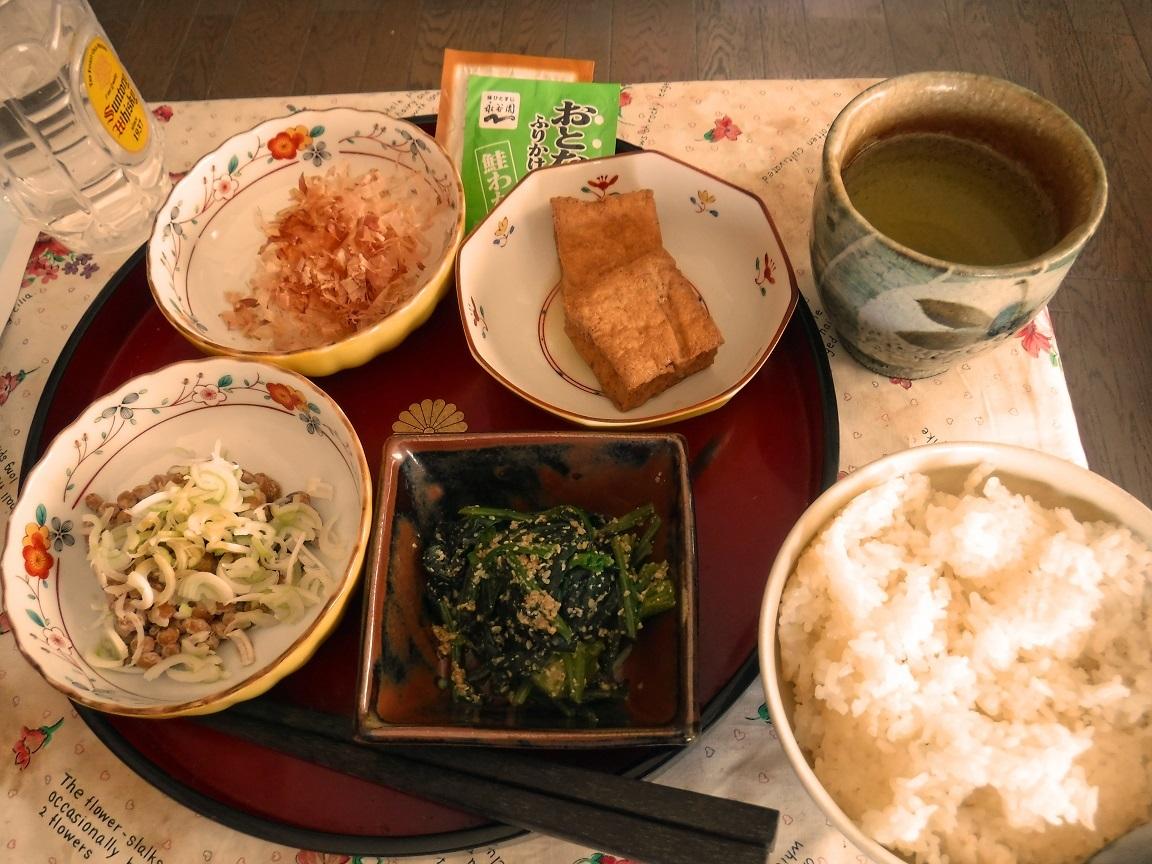 ブログ 月23日朝食.jpg