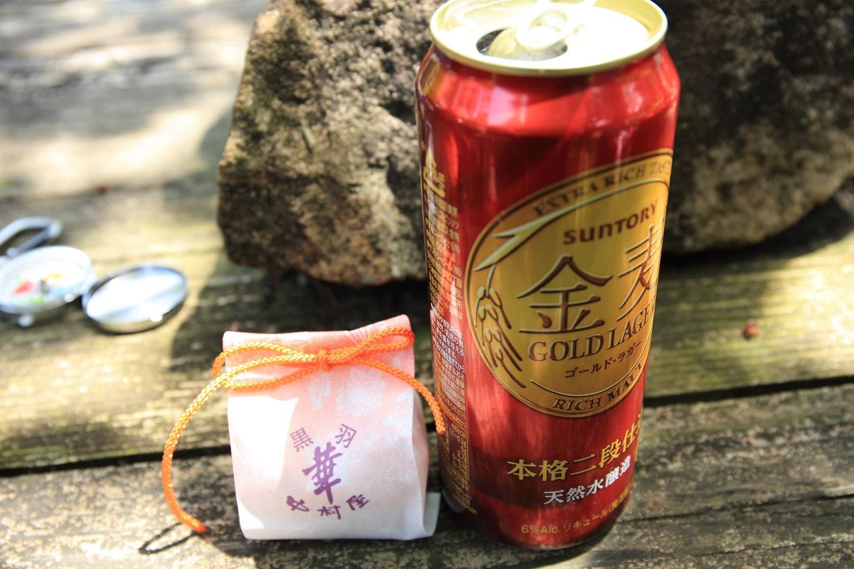 ブログ 安善寺の木陰で一服.jpg