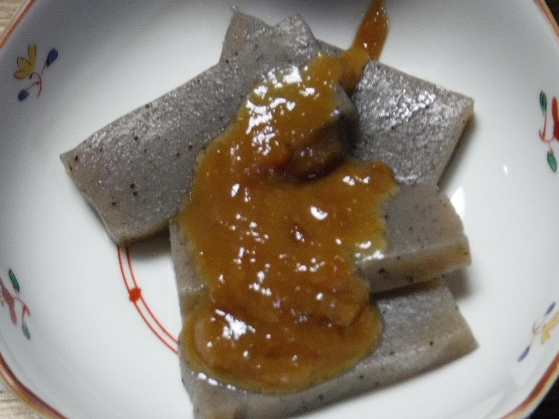 ブログ コンニャクのフキ味噌.jpg
